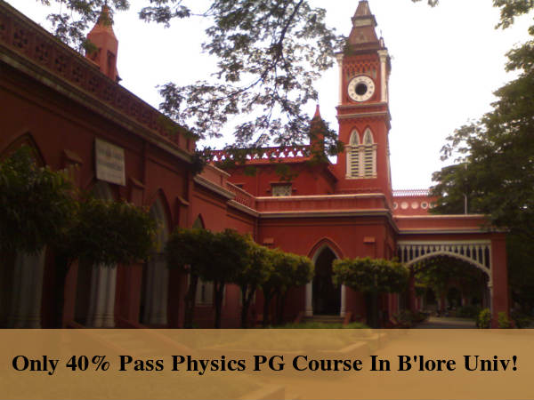 Easy Question Paper To Improve Pass Percentage: Bangalore University