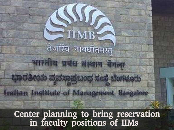 Center planning to bring reservation in IIMs