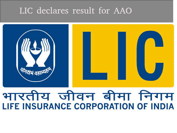 AAO result for 2016 declared