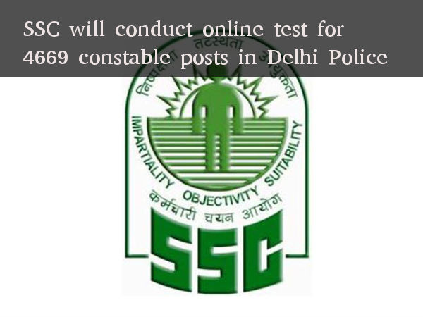 SSC will conduct online test for constable posts