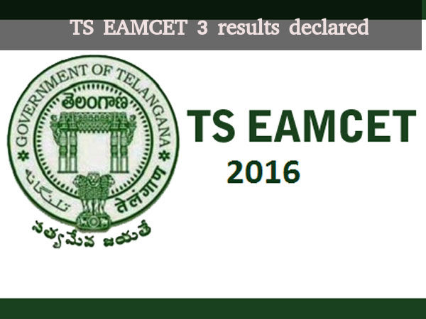 TS EAMCET 3 results declared