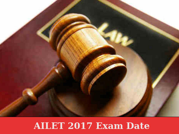 AILET 2017 notification