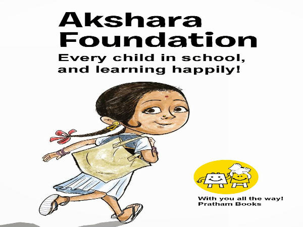 Akshara Foundation - The Face of Modern Education
