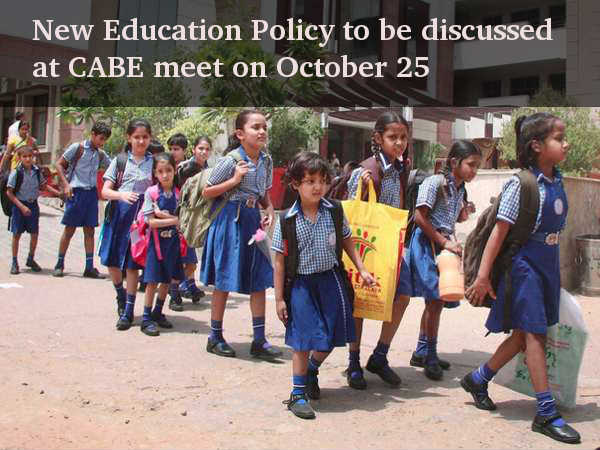 New Education Policy to be discussed at CABE meet on October 25