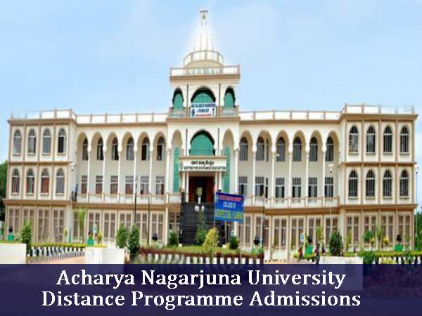 Acharya Nagarjuna University Offers Admissions