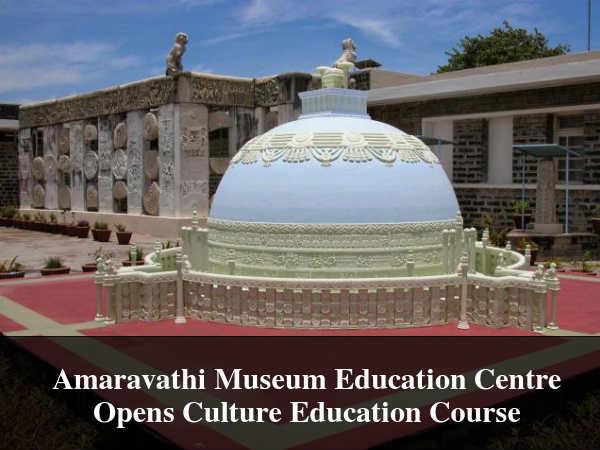 Museum Education Centre Opens Culture Education