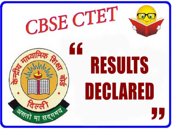 Follow the given steps to view CBSE CTET results
