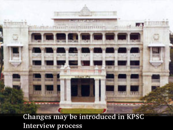 Changes may be introduced in KPSC Interview