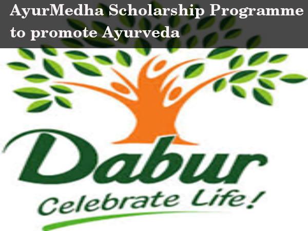 Dabur India's AyurMedha scholarship programme