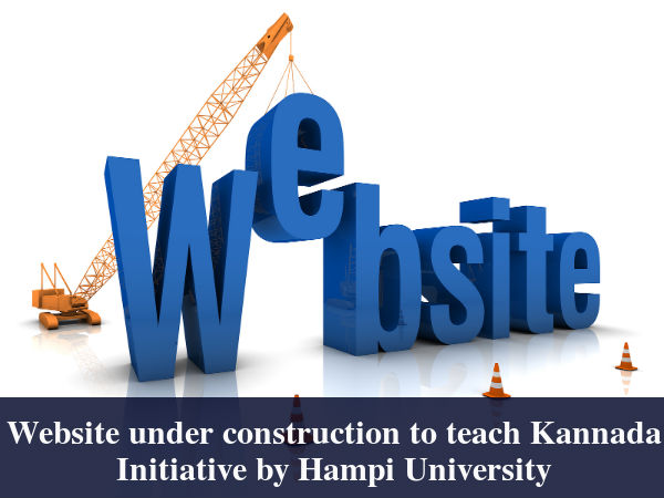Hampi Varsity Develops Website To Teach Kannada