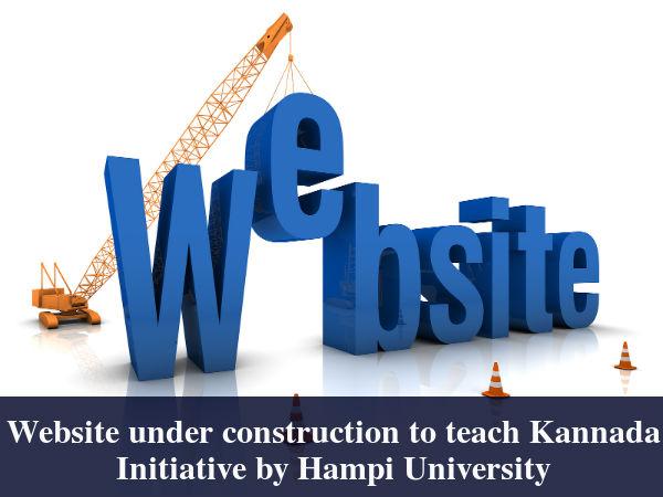 Hampi Varsity Develops Website To Teach Kannada