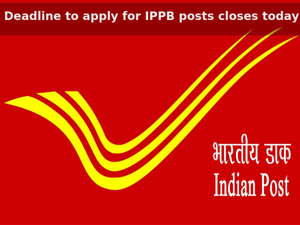 Follow the given procedure to apply for IPPB
