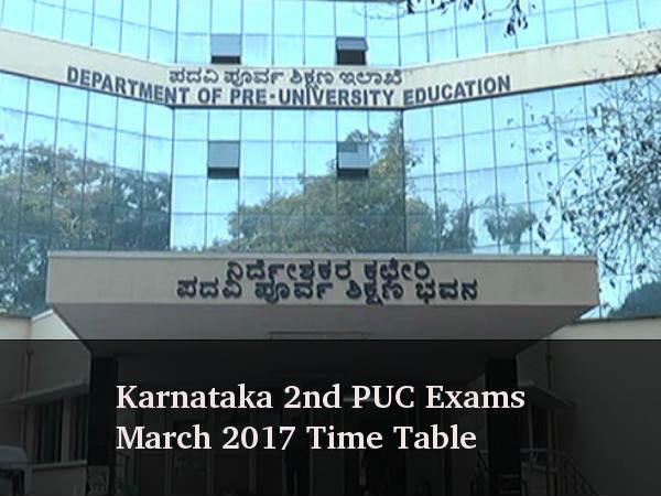 Karnataka 2nd PUC Exams March 2017 Time Table