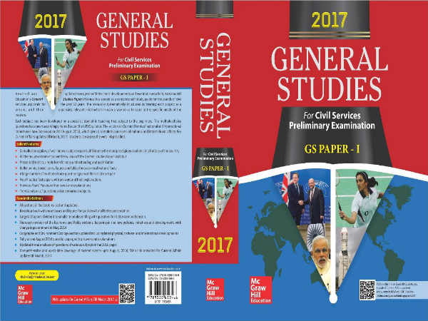 Self-study Guide For UPSC Aspirants