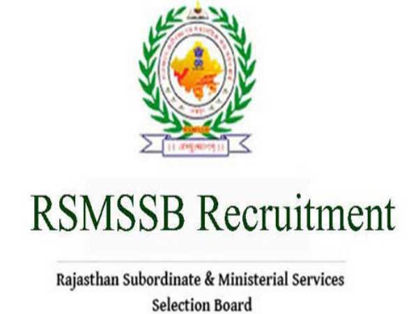 RSMSSB Main Exam 2015 Date Announced: View Now!