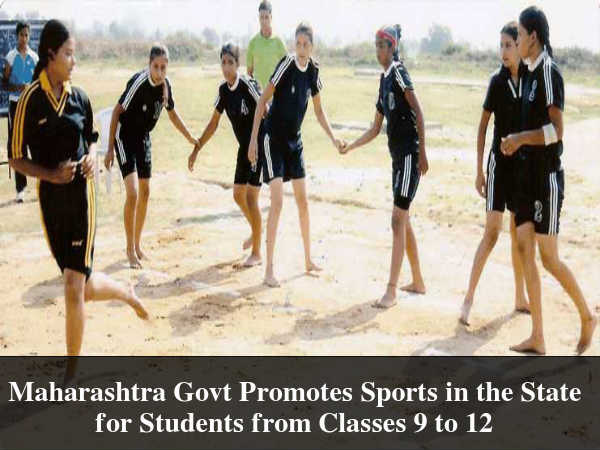 Maharashtra Govt Promotes Sports in the State