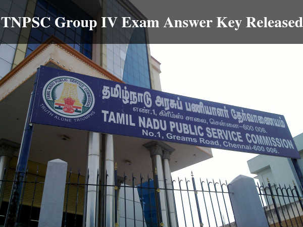 TNPSC Group IV Exam Answer Key Link Released