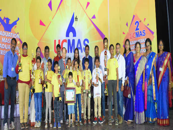 Winners of UCMAS Contest Awarded Prizes in State and National Levels