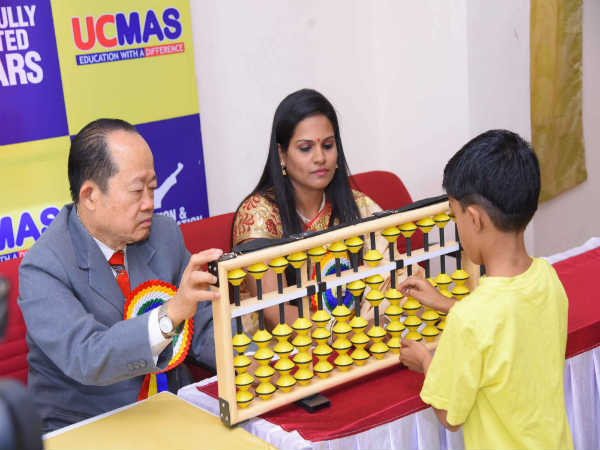 Winners of UCMAS Contest Awarded Prizes