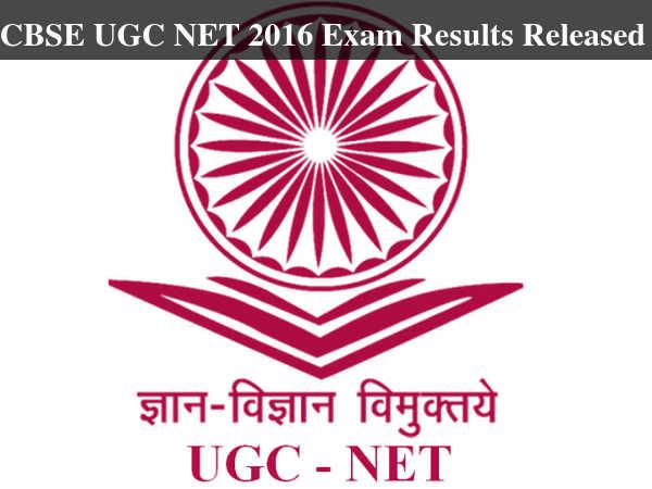 CBSE UGC NET 2016 Exam Results Released