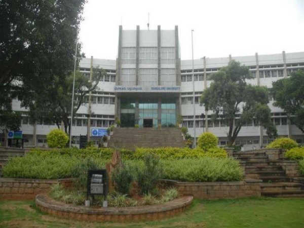 Bangalore University (BU) Bucks Up