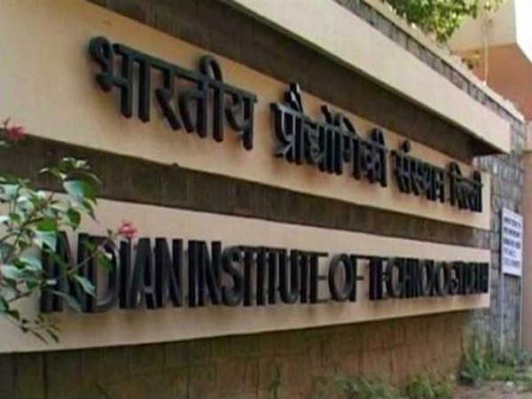 IIT Encourages Students Enrolment