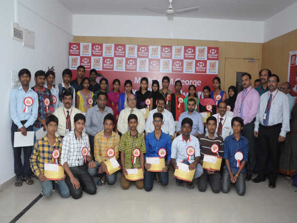 Muthoot Finance Ltd Awards Excellence to Schools