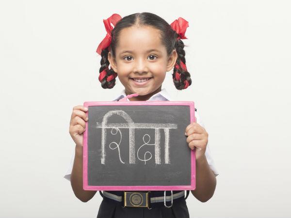 Raising standard's of girl's education