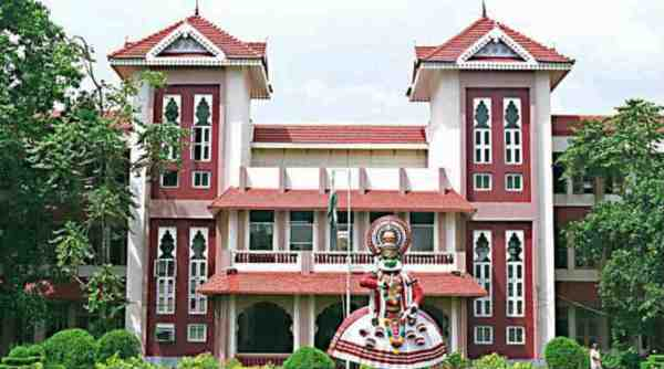 CUSAT exam dates are announced