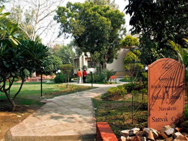 Sri Aurobindo Centre for Arts & Communication (SACAC)