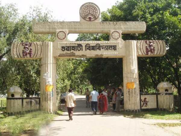 Gauhati University  released the semester results