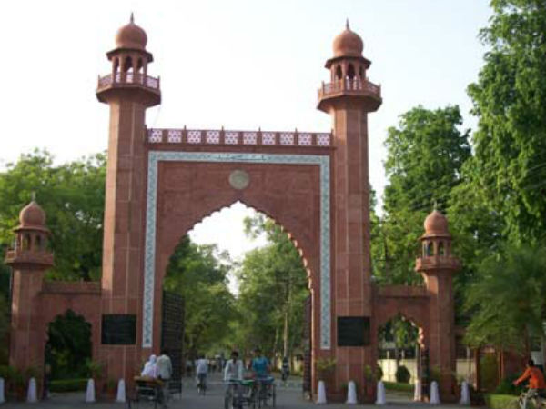 AMU admissions begin: Apply now!