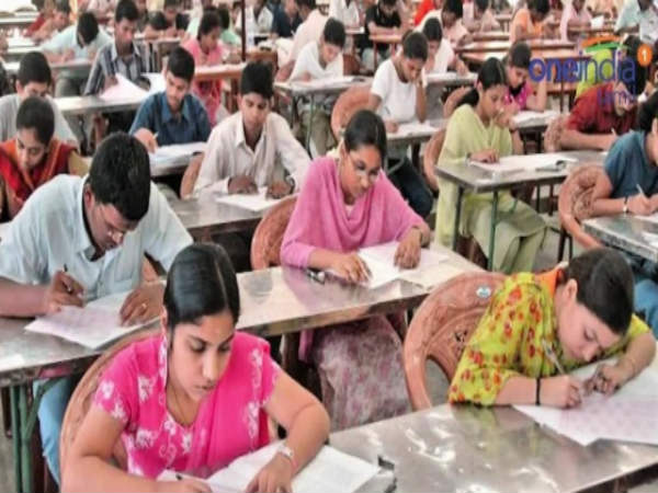 HSC board exam paper leak