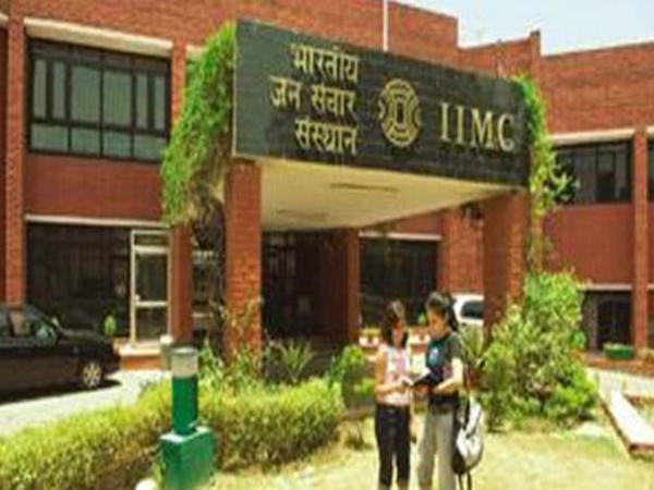 IIMC Entrance exams to begin on May 27, 2017