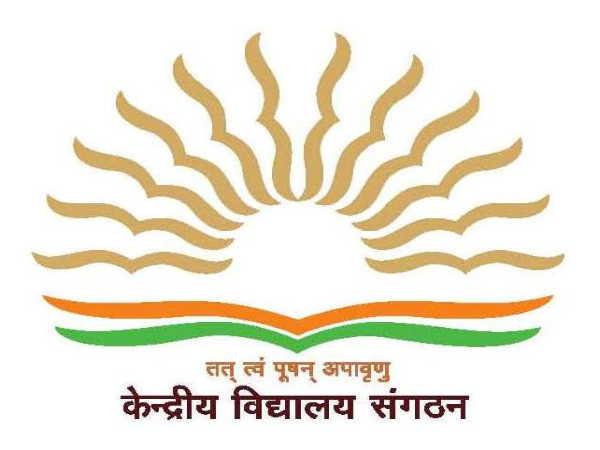 Deadline to Apply for Kendriya Vidyalaya Admission