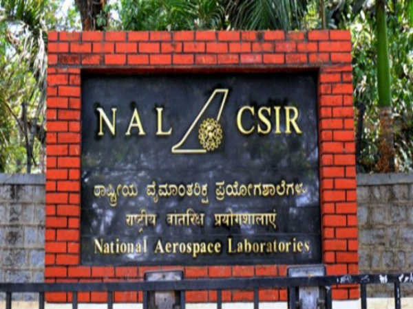 National Aerospace Laboratories is Hiring