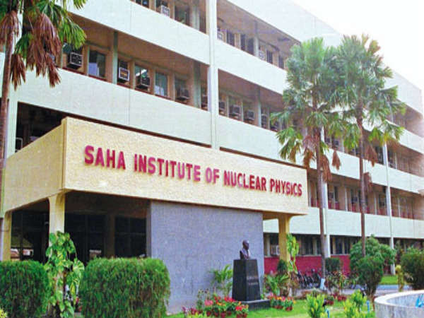 Saha Institute offers fellowship