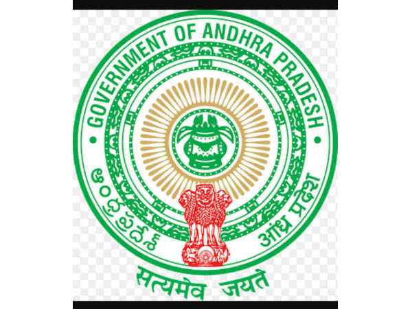 APSC Recruitment: Apply for Extension Officer