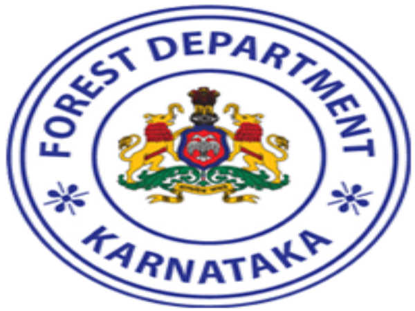Karnataka Forest Department Recruitment: Apply For Forest Guard