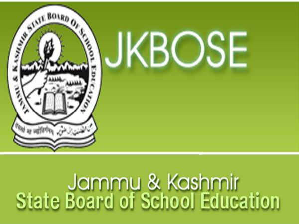 JK BOSE class 10 results announced