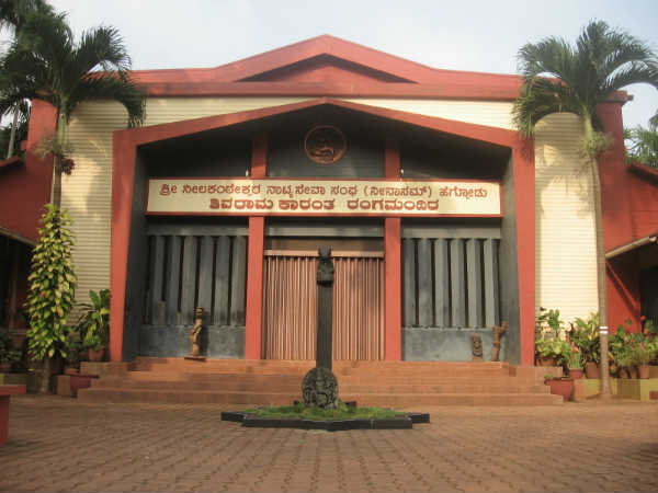 Ninasam offers Theatre workshop