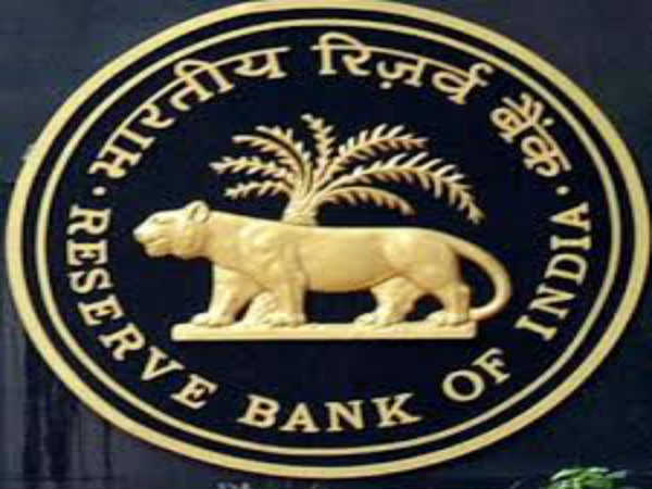 Reserve Bank Of India Scholarship