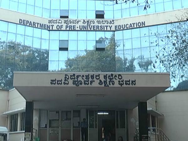 Karnataka II PUC Supplementary exam fee structure