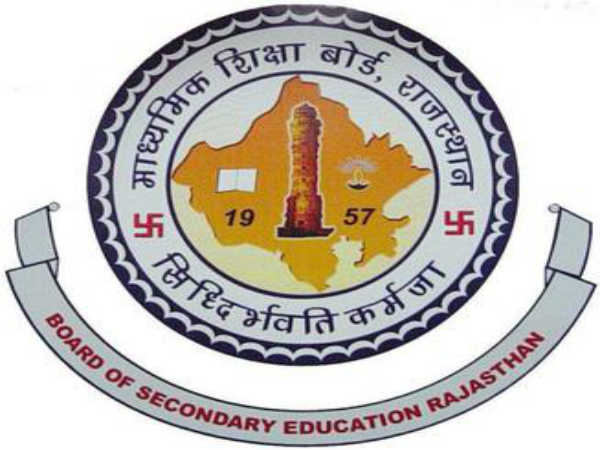 RBSE Class 12 Science & Commerce result announced