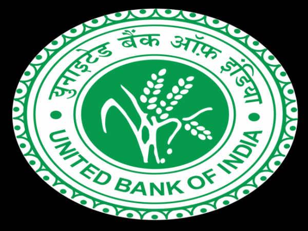 United Bank of India Recruitment 2017