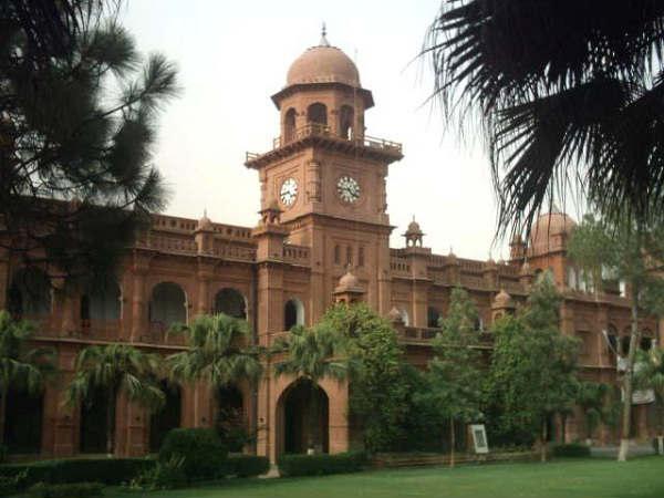 Panjab University MBA (Executive) Entrance Exam