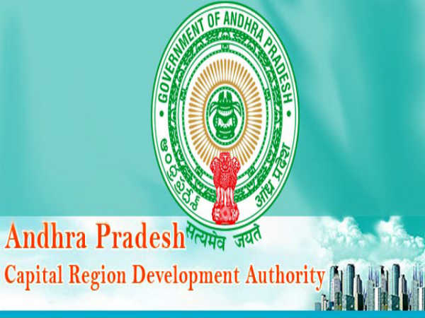 AP CRDA Recruitment: Apply For Various Posts