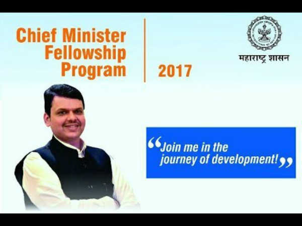CM Fellowship Program 2017