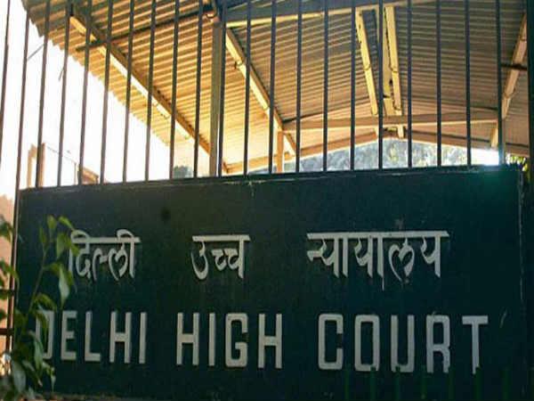 Delhi High Court Recruitment: Apply Now!