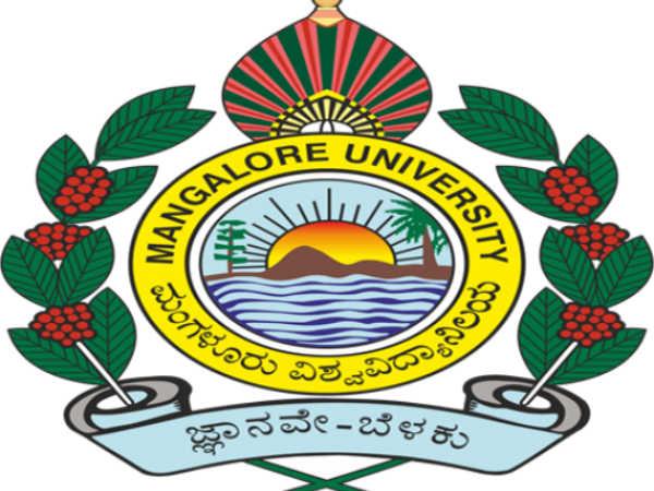 Mangalore University Recruitment: Apply For Various Posts